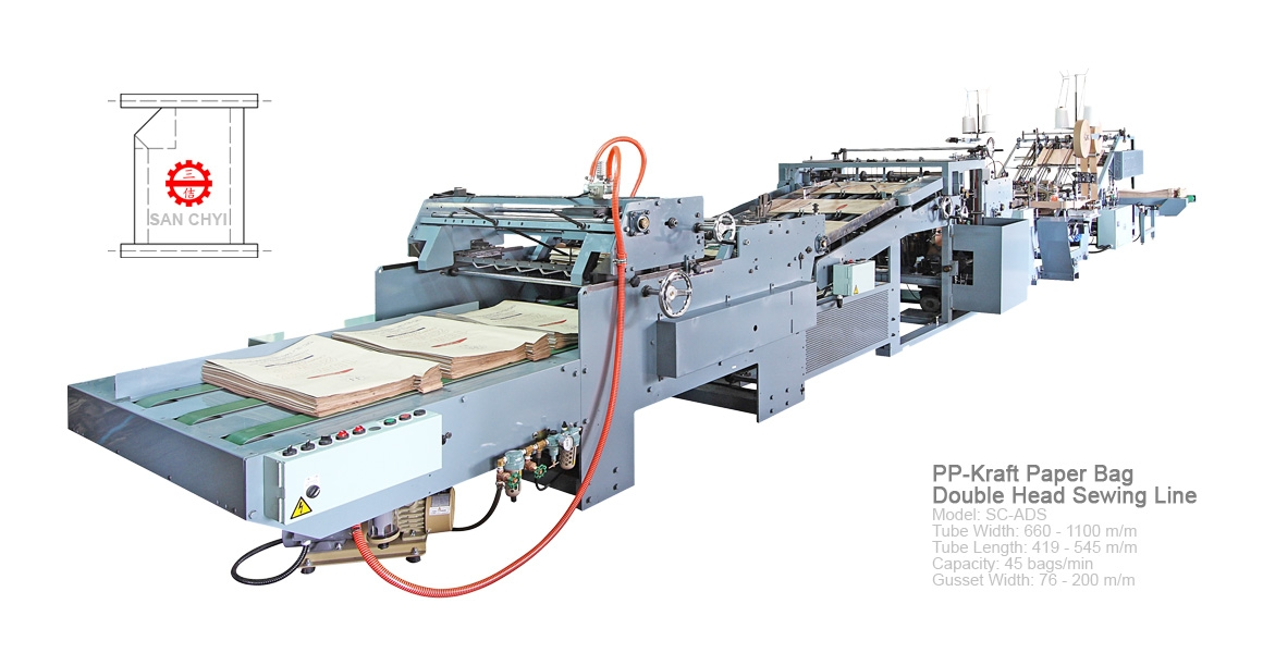 Paper Laminated Bag Double Head Sewing Line(SC-ADS-7C)
