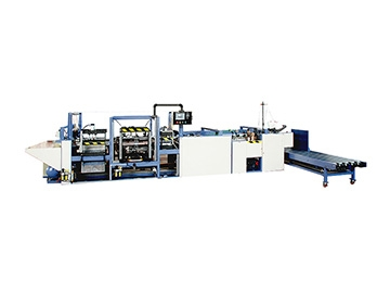Valve Woven Bag Conversion Line